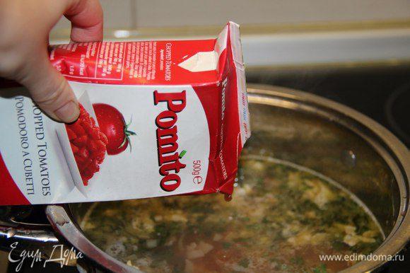 Влить бульон и добавить томаты. Варить 10-15 минут на медленном огне, снимая пену.