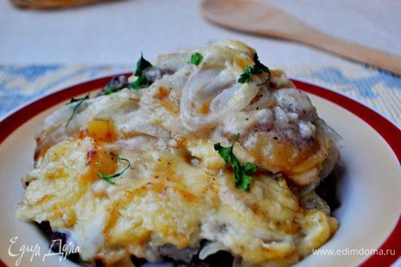 """Подавать порционно.Приятного аппетита! P.S.Мой совет:не заменяйте соус """"Бешамель"""" на майонез,испортите такое вкусное историческое блюдо!"""