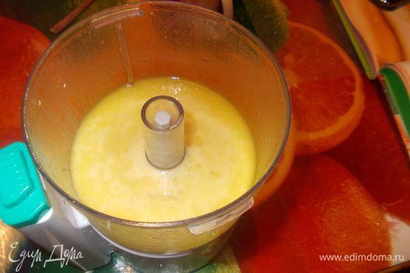 Картофель отварить,охладить и нарезать ломтиками.Салат порвать руками или нарезать, огурцы и яблоки нарезать тонкими ломтиками, лук кольцами, кукурузу на несколько частей.Для соуса в блендере взбить масло,уксус,сок лайма,соль,перец,сахар и горчицу.