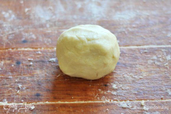 Далее быстро размять руками до получения однородной массы. Завернуть в целлофан и убрать на 30 мин в холодильник.