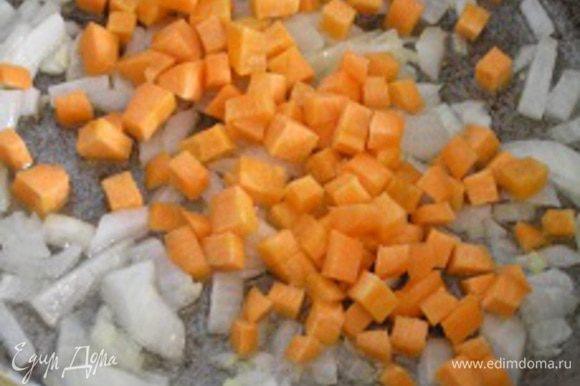 Луковицу нарезать, обжарить в небольшом количестве масла, добавить нарезанную кубиками морковь,