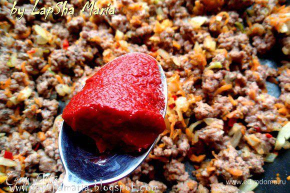 Добавим томатную пасту и немного водички. Проверьте, чтобы паста не кислила. Уменьшим огонь и не закрывая крышки потушим минут 10.