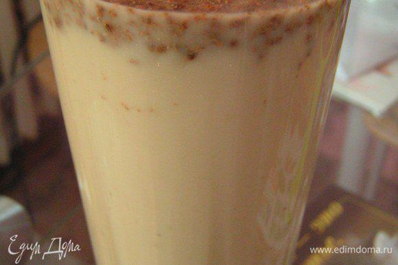 Перелить в стаканчик или креманку и поставить в холодильник на 1 час примерно(быстро схватывается)