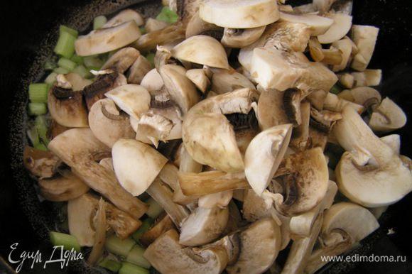 добавить нарезанные грибы, немного обжарить