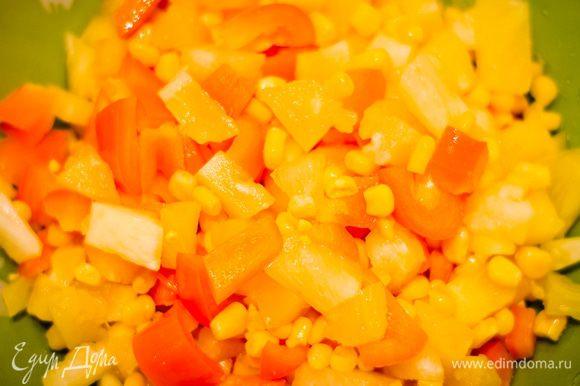 Добавляем к перцу кукурузу и кубики ананаса.