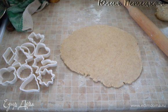 Раскатать около 7 мм. Вырезать печеньки. Оставшуюся часть теста в холодильник)