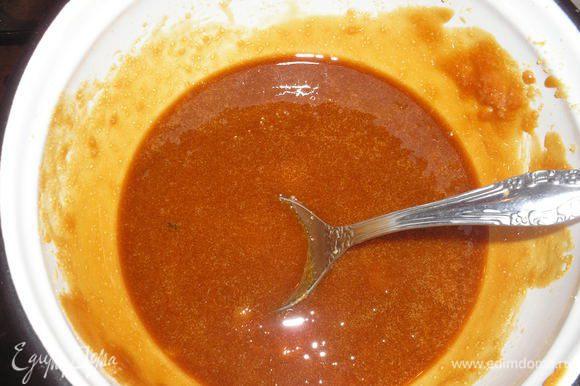 Сахар высыпаем в кастрюльку с толстым дном и ставим на небольшое огонь. сахар начнет плавится и менять цвет. Не отходя от кастрюльки постоянно помешиваем сахар, он должен полностью раствориться и обрести светло-коричневый цвет. (У меня на фото темнее, немного передержала сахар).