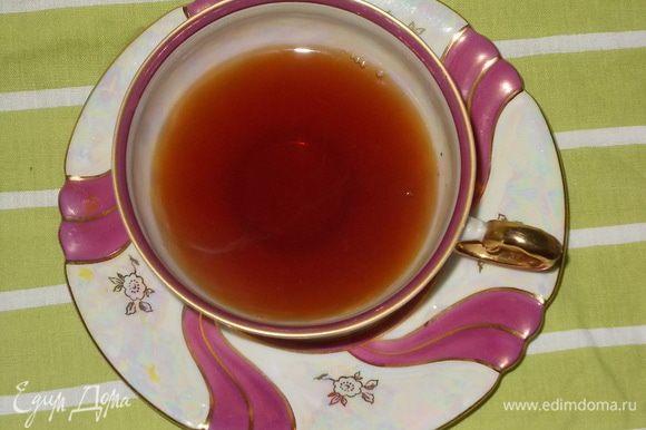 налить в чашку свежезаваренный чай