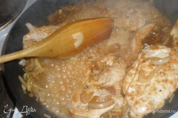 В этой же сковороде обжарить лук примерно 3-4 минуты, вернуть туда грудку, влить пиво и 2 ст ложки воды. Тушить с открытой крышкой примерно 10 минут.