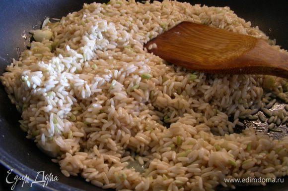 Затем всыпаем рис и обжариваем его пару минут на среднем огне, чтобы он пропитался маслом.