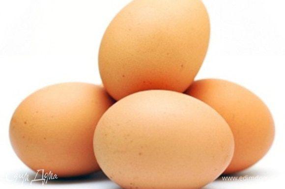 !Яйца нужно брать очень свежие (не больше 1 недели). В таком случае белок еще плотно прилегает к желтку и при опускании в кипяток от свернется вокруг него, а не растечется.
