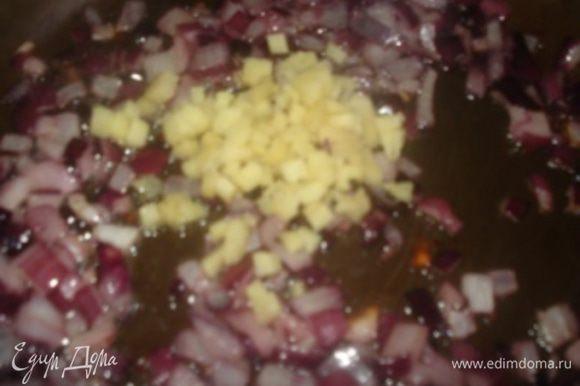 Мелко порубить чеснок, натереть имбирь на мелкой терке и добавить к луку.