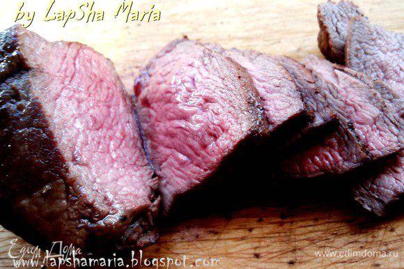 Мясо нарезаем на ломтики. Как видите, я предпочитаю MEDIUM RARE. Если вы тоже любите слабую прожарку, прежде чем готовить, убедитесь в качестве мяса.