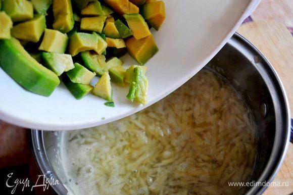 Снять суп с плиты. Добавить авокадо,порезанное на кусочки,