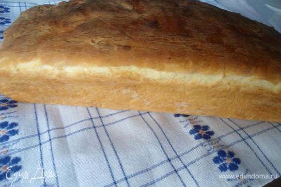 Я остужала хлеб на полотенце,если нажать на бочок хлеба,готовый хлеб пружинит.Мякиш белый-белый,нежный-нежный,не сыплется при нарезке,идеален на завтрак!Угощайтесь!