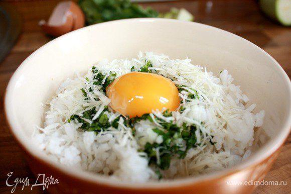 Отваренный и остуженный рис смешать с яйцом,пармезаном и кинзой.Переложить смесь в блендер и измельчить.