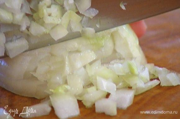 Луковицу почистить и порубить очень мелко.