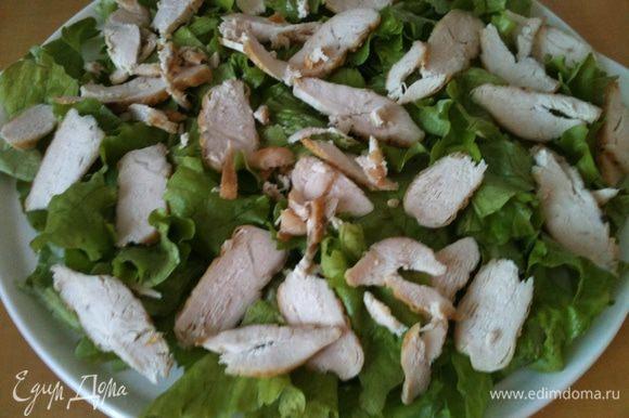 Нарезать тонко куриное филе и выложить на салат.