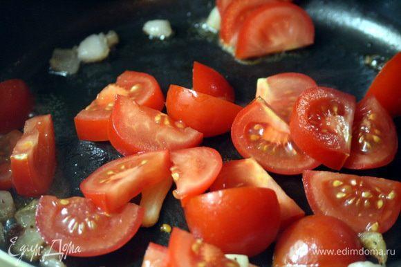 В сковороде обжариваем помидоры, добавляем к ним соус ткемали и тушим минут 10.