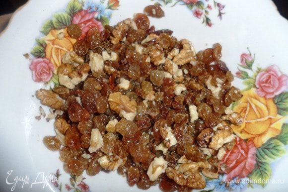 Смешать измельченные грецкие орехи, изюм и сахар