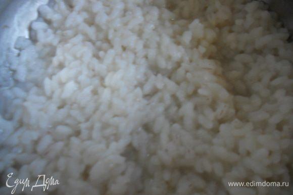 Рис заранее отвариваем.