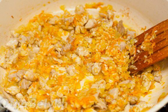 Куриное филе порезать на маленькие кусочки, рис промыть. Добавить курицу и рис к овощам, готовить 3-4 минуты, помешивая. Добавить щепотку кориандра и шафрана. Затем добавить 1 стакан воды и готовить под крышкой на маленьком огне до готовности риса. Подливать воду по необходимости. Посолить и поперчить.