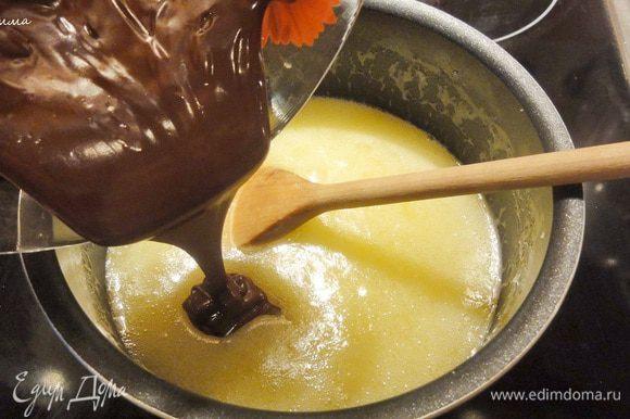 Добавьте растопленный шоколад и перемешайте до кремообразной массы.