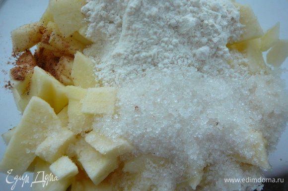 Приготовить начинку.Д ля этого яблоки помыть, очистить и удалить сердцевину. Порезать мелким кубиком. Перемешать в миске яблоки, лимонный сок, цедру, сахар, корицу, муку, мускатный орех.