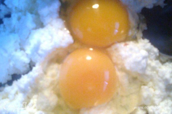 Творог у меня проверенной марки, как и должен выглядеть творог в классическом понимании: не масса в виде каши, ну и не сухой (такой при нагреве может затвердеть комочками и не вкусно попадаться на зуб!) Перетираем его с яйцами...