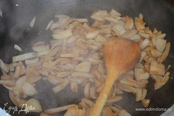 В большой сковороде или сотейнике разогреть оливковое масло и обжарить на нем лук до прозрачности. Добавить сахарный песок и бальзамический уксус. Еще немного протушить...