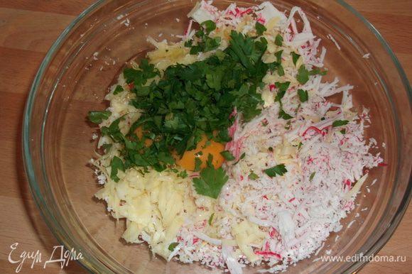 замороженные крабовые палочки натираем на мелкой терке,сыр натираем на крупной тёрке,чеснок выдавливаем,добавляем 2 яйца,мелко порезанную зелень и всё перемешиваем