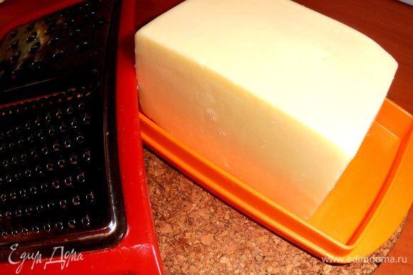В это время натираем сыр.