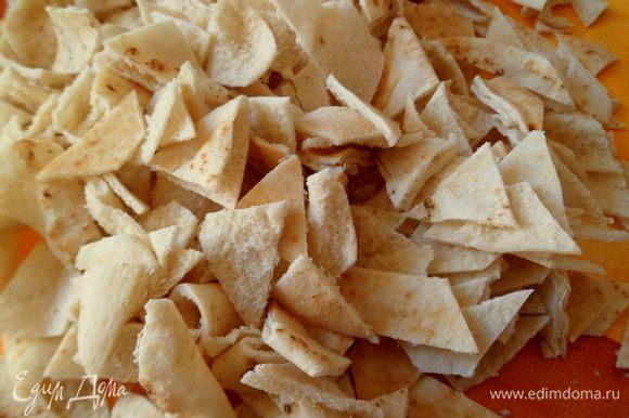 питу(лаваш) рвем или режем на кусочки