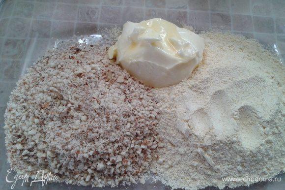 Тесто. Вариант первый. Миндаль смолоть. смешать пополам с кукурузной крупой. Размягченное масло смешать с желтками и получившейся мукой. По желанию добавить щепотку соли.