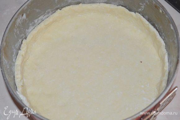 Разъемную форму 24 см смазать сливочным маслом. Тесто раскатать в круг толщиной 3-4 мм и выложить в форму, сделать бортики 3 см.