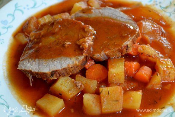 Выложить готовое мясо на разделочную доску и порезать порционно, подавать с готовым гарниром картофель, морковь, лук. Приятного аппетита.