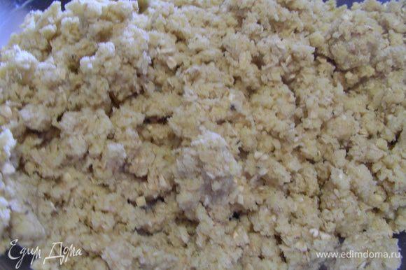 Муку перемешиваем с солью, затем ее рубим с маслом в крошку. Я это делаю в мини-комбайне. Затем добавляем овсяные хлопья и сахар и руками быстро замешиваем тесто. Оно получается крошкообразное.