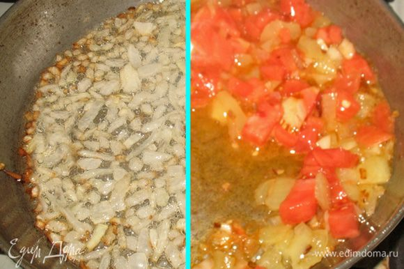 Готовим соус. Мелко режем лук, чеснок, перец. Обжариваем лук и чеснок на растительном масле. Добавляем перец и тушим 5 минут. Помидор натереть на терке чтобы осталась шкурка. Добавляем к луку с перцем и тушим минут 5-7, солим, добавляем зелень. Готовый соус взбиваем блендером.
