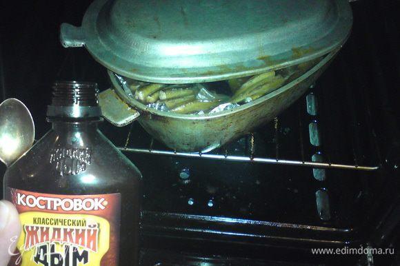 Затем поставить в разогретую духовку, закрыв крышку и держать 4 часа при температуре 160-170 градусов. По истечению 4 часов долить 2 чайные ложечки жидкого дыма и печь еще 1-2 часа до готовности (косточки должны быть мягкими).