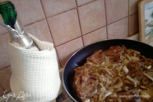 Добавить к мясу лук и минут 5 жарить вместе с ним. Затем влить игристое вино, накрыть крышкой и тушить (можно переворачивать). Время приготовления зависит от размера кусков (чем больше кусок, тем больше требуется времени). У меня сковорода 30 см диаметром, на ней поместилось 4 куска свинины и ушло 30 минут времени на полное приготовление мяса.