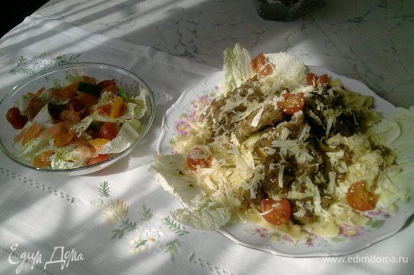 Обед готов. Подать можно с салатом из свежих овощей и зеленью. Приятного аппетита.