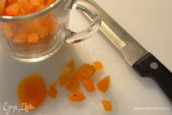 Порежем сушен. абрикос не замачивая.