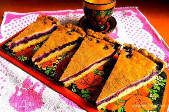 Пирог отлично режется,держит форму,не разваливается при переноске.