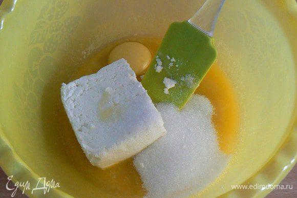 смешать творог,растопленное масло.яйцо и сахар