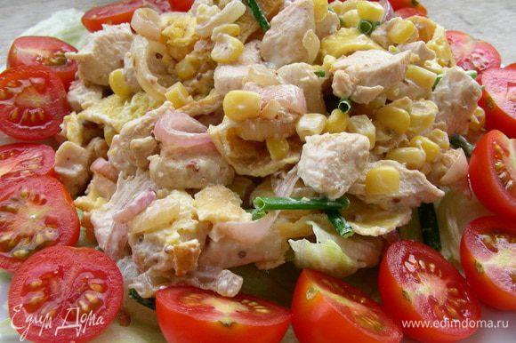Украшаем салат по вкусу и подаем. Я его выкладывала на листья салата и украсила помидорчиками черри. Приятного аппетита)