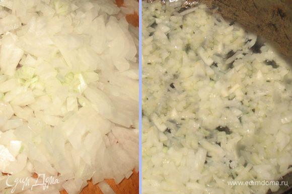 Порезать лук кубиками (можно полукольцами, на любителя). Обжарить лук на сливочном (1 ст.л.) и растительном масле до мягкости.
