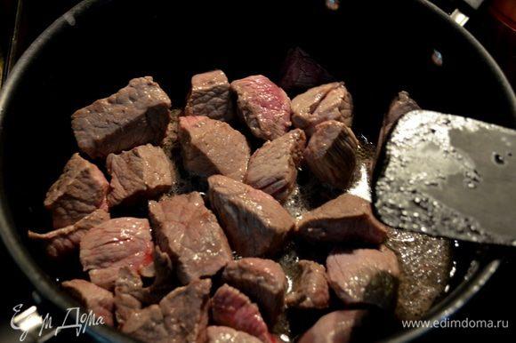 В большой сковороде растопить 2 стол.л масла на сред. огне. Обжаривать говядину примерно 5-7 мин. Желательно жарить мясо маленькими порциями. Мясо выложить на тарелку поставить в сторону.