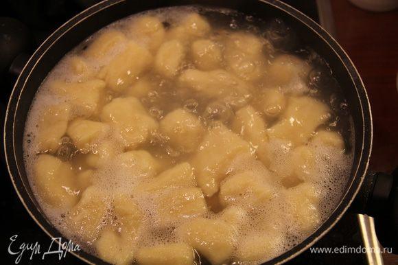 В кипящую подсоленную воду опустить ньокки, варить минут 5.
