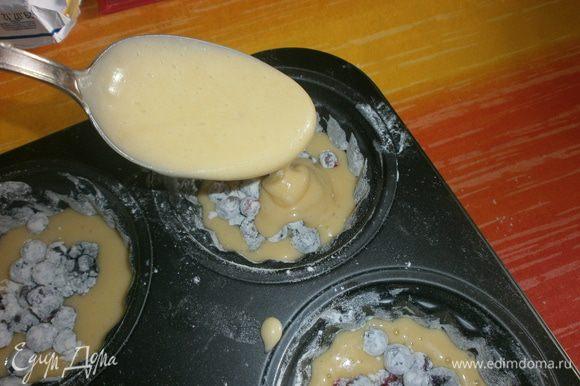 Формочки натереть сливочным маслом и обсыпать мукой.Заполнить тестом до половины. 200 гр. ягод помыть и обвалять в муке. Распределить по формочкам. Добавить остальное тесто.Выпекать 50 минут ( лучше ориентироваться на собственную духовку) при температуре 180 градусов.