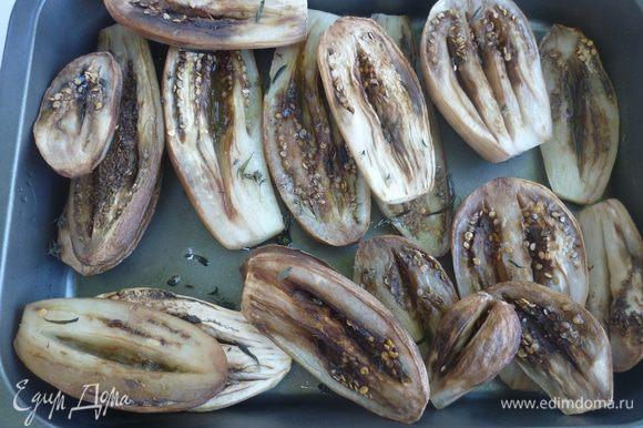 испечь баклажаны при температуре 200 гр минут 20